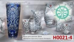 Ваза д/цветов хрустальная 30см-СИНЯЯ-н0021-4-бхз