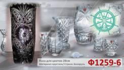 Ваза д/цветов хрустальная 28см-ФИОЛЕТОВАЯ-ф1259-6-бхз