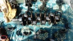 Коленвал. Mazda: B-Series, Bongo Friendee, MPV, Proceed, Efini MPV Двигатели: WL, WLT