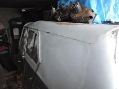 Кузовной комплект. ГАЗ УАЗ