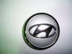 """Колпачки диска ЦО (заглушка диска)центрального отверстия Hyundai 65мм. Диаметр 16"""", 4 шт."""