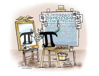 Помощь в решении заданий по математике, информатике