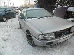 Audi 80. B3, DZ