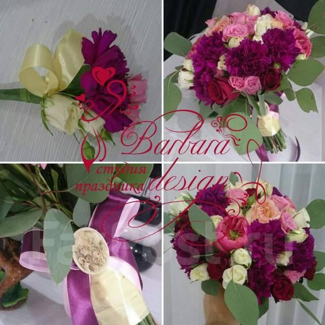 Букет невесты владивосток купить, купить цветы через интернет москва дешево
