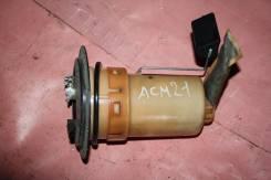 Топливный насос. Toyota Ipsum, ACM21