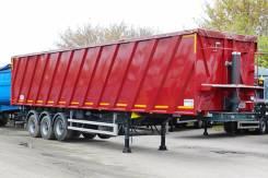 Bodex. Полуприцеп самосвал ломовоз 70м3, 32 500 кг. Под заказ