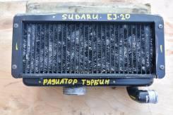 Интеркулер. Subaru Legacy B4, BE9, BE5, BEE Subaru Legacy, BE5, BES, BH5 Двигатели: EJ20, EJ208