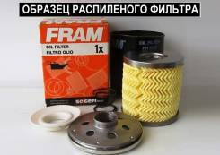 Фильтр масляный. Honda: Civic, Accord, Torneo, Orthia, Partner, Stepwgn, Civic CRX, Avancier, 2.5TL, FR-V, Jazz, Accord Inspire, Inspire, Prelude, HR...