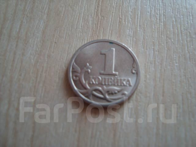 Монета 1 копейка 1997 года М, редкая