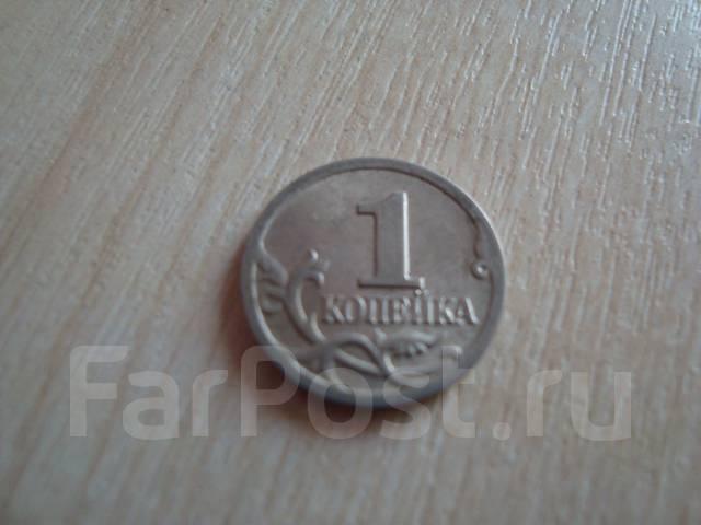 Монета 1 копейка 2000 года С-П, редкая