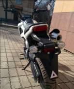 Motoland MX 125. 125 куб. см., исправен, без птс, без пробега