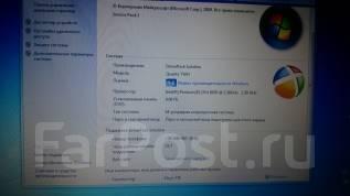 """V-lazer. 15.6"""", 2 300,0ГГц, ОЗУ 4096 Мб, диск 360 Гб, WiFi, Bluetooth, аккумулятор на 2 ч."""