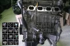 Двигатель Toyota Caldina 1zzfe 1.8
