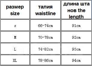 Лосины и леггинсы. 42, 44, 46, 48, 50, 52. Под заказ