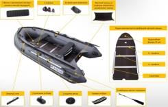 Мастер лодок Apache 3300 СК. длина 3,30м., двигатель подвесной