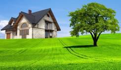Оформление земельных участков в собственность