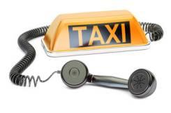 Водитель такси. Ип Торопков О.Б. Улица Краснознаменная 224б