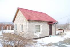 Продам дачу, капитальный дом + 9 соток. От частного лица (собственник). Фото участка