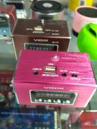 USB проигрыватель Vidix