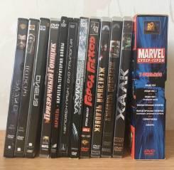 Комплект DVD для фанатов комиксов Marvel и Dark Horse
