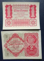 1 и 2 Австрийские кроны 1922г aUNC