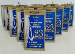 Чай в подарочной упаковке на 23 февраля. Корпоративные заказы. Под заказ