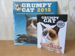 "Комплект ""Grumpy Cat"""