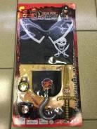 Наборы пирата.