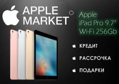 Apple iPad Pro. Под заказ