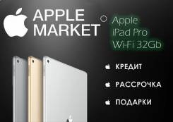 Apple iPad Pro Wi-Fi 32Gb. Под заказ