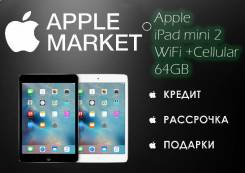 Apple iPad mini 2 Retina Wi-Fi 64Gb. Под заказ