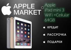 Apple iPad mini 3 Wi-Fi 64Gb. Под заказ