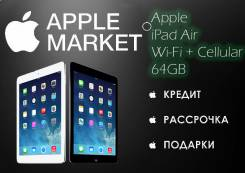 Apple iPad Air Wi-Fi+Cellular 64Gb. Под заказ