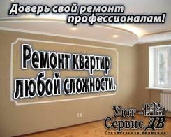 Капитальный ремонт квартиры, по проекту. Тип объекта квартира, срок выполнения месяц