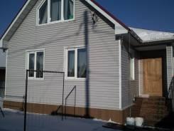 Обмен дома на Весенней на квартиру или участок. От частного лица (собственник)