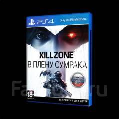 Игры для Sony PlayStation 4.