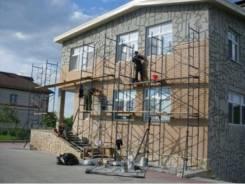 Ремни крыш и фасадных систем под ключ