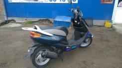 Yamaha Axis. 100 куб. см., исправен, птс, без пробега