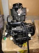 Куплю двигатель на китайскии мотоцикл объемом 250кубов. Под заказ