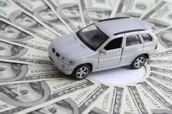 Займы под залог авто с ПТС, Низкий процент .