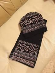 Шапка и шарф. 56, 57, 58