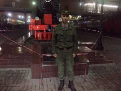 Военнослужащий по контракту. Незаконченное высшее образование (студент), опыт работы 1 год