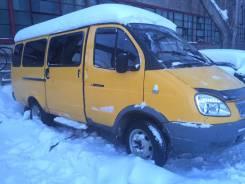 ГАЗ Газель. ГАЗ 332132, 2 284 куб. см.