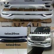 Обвес кузова аэродинамический. Toyota Land Cruiser, VDJ200, URJ202W, UZJ200W, URJ202, UZJ200