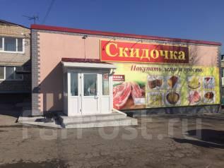 Магазины. 120 кв.м., улица Вострецова 122б, р-н Пив завод