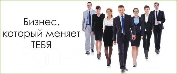 Ищу надёжного партнёра по бизнесу