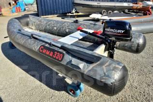 """Алюминиевая лодка РИБ """"Сима 330"""". Год: 2017 год, длина 3,30м., двигатель подвесной, 15,00л.с., бензин. Под заказ"""