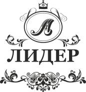 "Агенство недвижимости ООО""Лидер"""