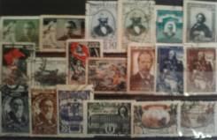 Набор марок СССР периода ВОВ 1941-45гг.