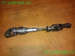 Карданчик рулевой. Toyota Caldina, AZT246, ST246 Двигатели: 1AZFSE, 3SGTE